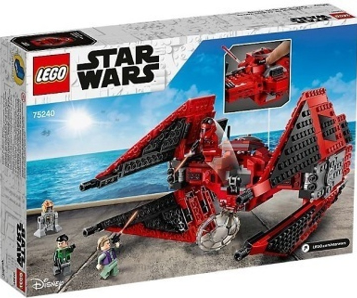 LEGO® Major Vonreg's TIE Fighter™